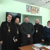 Представители Серовской епархии приняли участие в семинаре, посвященном региональному грантовому конкурсу