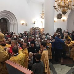 В Прощеное воскресенье епископ Алексий совершил Божественную литургию в Спасо-Преображенском кафедральном соборе