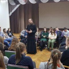 В Карпинске прошла беседа со старшеклассниками
