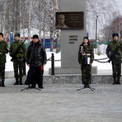 В Сосьве прошёл митинг в память о герое-земляке