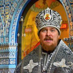 Епископ Евгений и епископ Алексий совершили Литургию в монастыре во имя святых Царственных Страстотерпцев