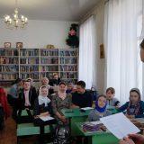 День православной книги прошел в Карпинске