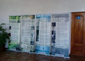 В Ивдельском округе проходит выставка, посвященная пропаганде здорового образа жизни