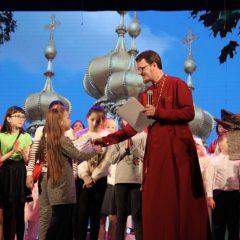 В Серове подведены итоги конкурса «Ручейки добра: нравственная и культурная красота Православия»