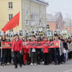 День Победы в Краснотурьинске