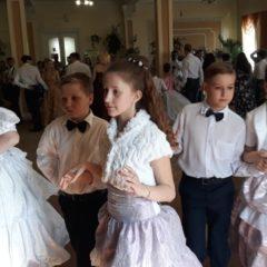 Православный бал в День святых жен-мироносиц