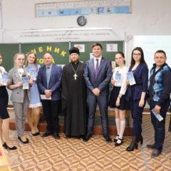 Круглый стол и муниципальный конкурс «Ученик года-2019» прошли в Сосьве
