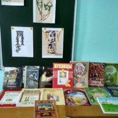 День Славянской письменности отметили в Новолялинской школе