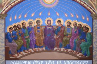 Серовская епархия готовится к празднику Святой Троицы