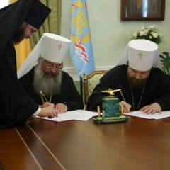 Главы Екатеринбургской и Челябинской митрополий подписали соглашения по социальному служению