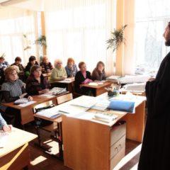 Приглашаем принять участие в обучении по программе «Православная катехизация»