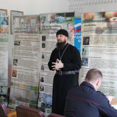 Будущее России — за крепкой семьей