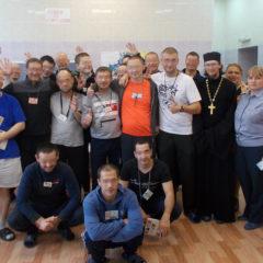 Карпинское реабилитационное отделение «Урал без наркотиков» празднует 7-летие