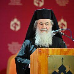 Патриарх Иерусалимский Феофил III, находясь в Москве, призвал Предстоятелей Православных Поместных Церквей встретиться в Иордании, чтобы обсудить вопрос сохранения единства православия