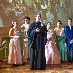 Православная молодежь уральской столицы приняла участие в Екатерининском балу в Серовской епархии