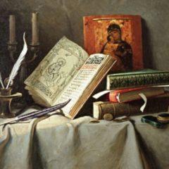 Православное прочтение русской литературы