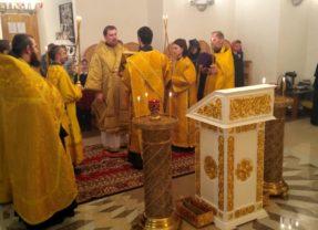 Епископ Алексий совершил всенощное бдение в Свято-Пантелеимоновском монастыре