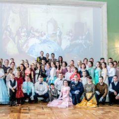 В Серовской епархии прошел Екатерининский бал православной и светской молодежи