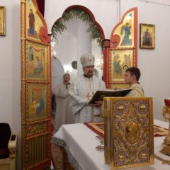 Епископ Алексий совершил Божественную литургию в день Обрезания Господне
