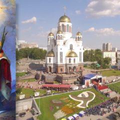 ВИДЕО: История Екатеринбургской епархии. Современность