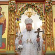 День Тезоименитства епископа Алексия