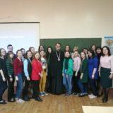 Руководитель молодежного отдела встретился со студентами