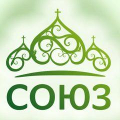 Телеканал «Союз» продолжает трансляцию главных богослужений Великого поста