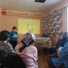«Живой родник православной книги»