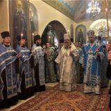 Митрополит Кирилл и епископ Алексий совершили всенощное бдение в Иоанно-Предтеченском кафедральном соборе