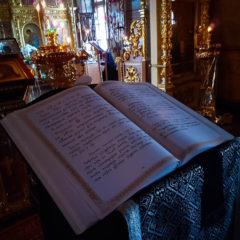 Епископ Алексий совершил утреню с полным прочтением Великого канона преподобного Андрея Критского
