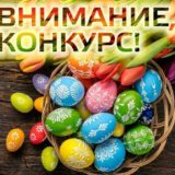 Online-флешмоб молодёжного отдела Серовской епархии