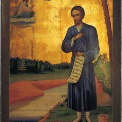 25 мая Православная Церковь празднует день памяти праведного Симеона Верхотурского