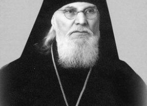 Из истории Екатеринбургской епархии: 125 лет со дня рождения владыки Флавиана
