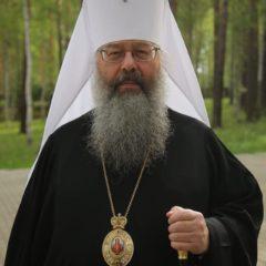 Митрополит Кирилл: «Нашему обществу важно пересмотреть отношение к Николаю II»