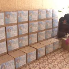 В Карпинск доставлена гуманитарная помощь
