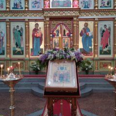 Епископ Алексий совершил всенощное бдение в канун празднования Вознесения Господня