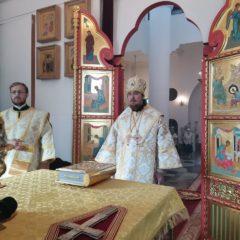 Епископ Алексий совершил Божественную литургию в день празднования Рождества Иоанна Предтечи