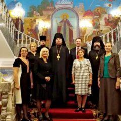 Епископ Алексий принял участие в заседании конкурсной комиссии «За нравственный подвиг учителя»
