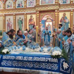 Епископ Алексий совершил Литургию в день празднования Нерукотворного Образа Иисуса Христа