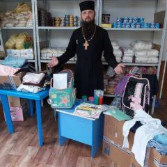 К благотворительным акциям помощи Серовской епархии присоединились неравнодушные люди со всей страны