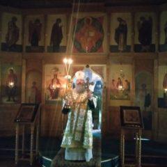 Митрополит Кирилл совершил Божественную литургию в монастыре Царственных страстотерпцев