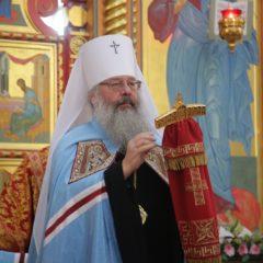 Митрополит Кирилл и епископ Алексий совершили Божественную литургию в Преображенском соборе города Серова