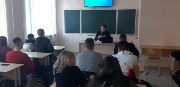 Руководитель молодёжного служения Серовской епархии пообщался с учащимися Серовского политехнического техникума