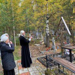 Светлой памяти протоиерея Александра Железнова