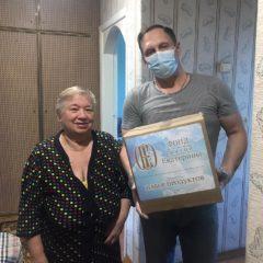 С добром в душе! Очередную партию гуманитарной помощи от Фонда святой Екатерины передали нуждающимся