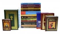 Книга, которая изменила жизнь: в уральской столице проходит конкурс на лучший рассказ о православной литературе