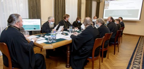 Митрополит Кирилл принял участие в заседании Наблюдательного совета при Патриархе Московском и всея Руси