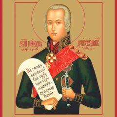 15 октября Церковь чтит память Феодора Ушакова — русского флотоводца, адмирала, праведного воина