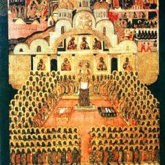 25 октября Церковь чтит память святых отцев VII Вселенского собора