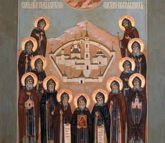 24 октября — Собор Всех святых, в Оптиной пустыни просиявших